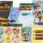 『デジモンアドベンチャー』20周年メモリアルストーリープロジェクト、8月22日(木)スタート!14