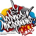 『ヒプノシスマイク-Division Rap Battle-』ヒプマイドリンク開発⁉:画像1