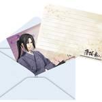 薄桜鬼 音しらべ茶屋3