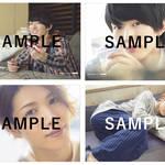 和田雅成生写真2枚(2種)+立石俊樹生写真2枚 (2種)、合計4枚セット(A)