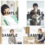 和田雅成生写真2枚(2種)+立石俊樹生写真2枚 (2種)、合計4枚セット(B)