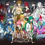 「音戯の譜~CHRONICLE~」2ndシリーズでライブバトル始動!第1弾ミニアルバムが9月25日リリース 写真画像numan