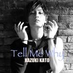 加藤和樹、配信シングル「Tell Me Why」9月11日リリース決定!過去最多公演となる全国ツアーも実施4