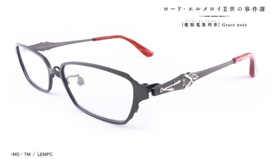 「ロード・エルメロイII世」イメージコラボ眼鏡 写真2