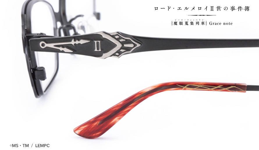 「ロード・エルメロイII世」イメージコラボ眼鏡 写真3