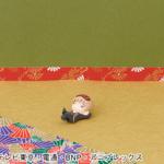 沖田はケーブルバイトになっても愛用品のアイマスクを着用!?