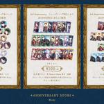 スタンドマイヒーローズ3rd Anniversary Store