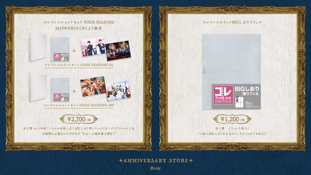 スタンドマイヒーローズ3rd Anniversary Store3