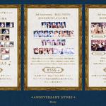 スタンドマイヒーローズ3rd Anniversary Store4