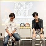 BAKUMATSU_プレミアムイキザマナイト!in ばくまつかふぇ