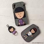 ちびまる子ちゃん×OJAGA DESIGN コラボレーションコレクション 画像4