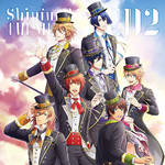 うたの☆プリンスさまっ♪ Shining LiveテーマソングCD2