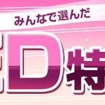 『銀魂』『夏目友人帳』…皆がおすすめのTVアニメの「エンディング」は?歌詞や映像まで見逃せない!