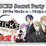 「SIX SICKS Secret Party 2019」