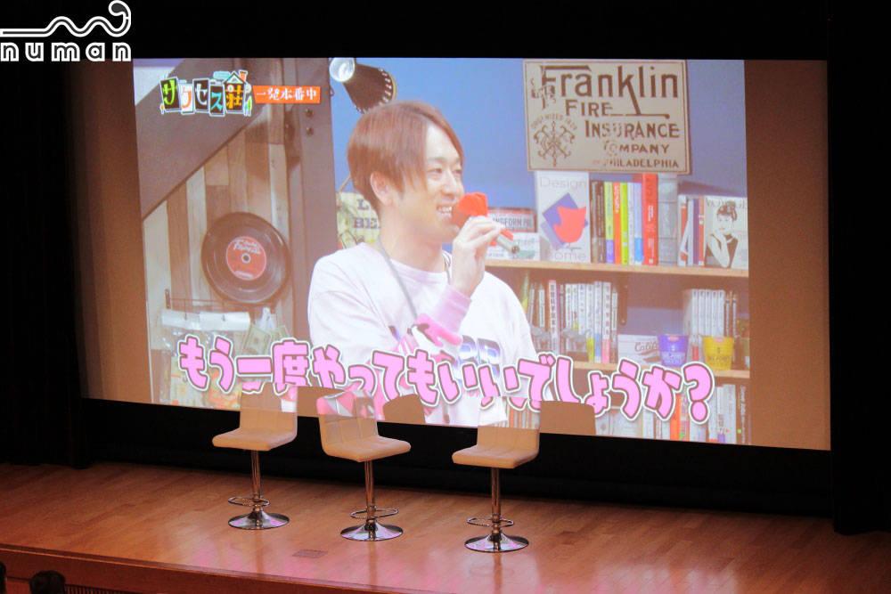「『テレビ演劇 サクセス荘』ふりかえり上映会」:画像3
