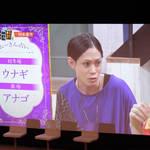 「『テレビ演劇 サクセス荘』ふりかえり上映会」:画像5