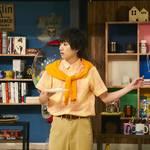 『テレビ演劇 サクセス荘』第8回あらすじ&場面写真をUP!写真1