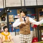 『テレビ演劇 サクセス荘』第8回あらすじ&場面写真をUP!写真2
