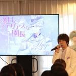 『幻想マネージュ~プレオープン~』写真10