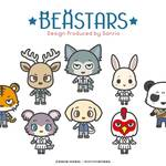 『BEASTARS』×『サンリオ』 画像