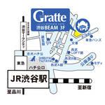 アニメイトカフェグラッテ渋谷7