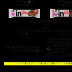 錦織圭×週刊少年チャンピオン10