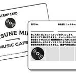 初音ミク MUSIC CAFE 3本目9