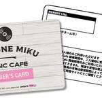 初音ミク MUSIC CAFE 3本目10