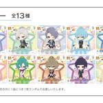 『Starry☆Sky』コラボカフェ4