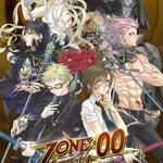 『トワイライト・ミュージカル ZONE-00 月食(つきはみ)』7
