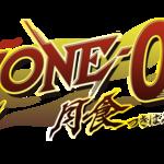 『トワイライト・ミュージカル ZONE-00 月食(つきはみ)』8