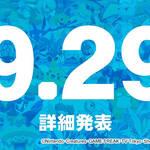 テレビアニメ新シリーズ「ポケットモンスター」10