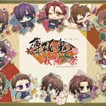 『薄桜鬼 真改』ちびキャラの新作グッズも登場!オンリーショップ「秋陽ノ祭(あきひのまつり)」が京都マルイで開催