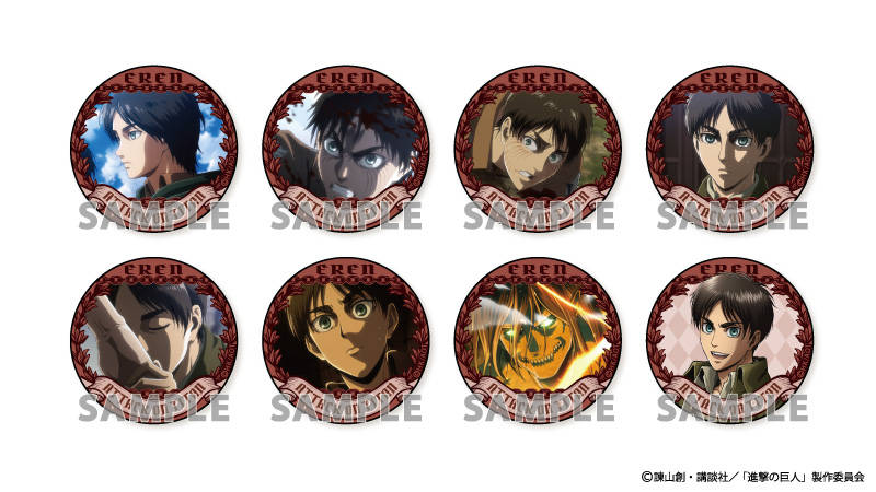 TVアニメ『進撃の巨人』「トレーディング缶バッジ エレンスペシャル Part2」等がアニメイトで先行販売!2