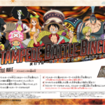『ONE PIECE  STAMPEDE』×「ユニモちはら台」2