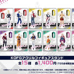 『THE KING OF FIGHTERS for GIRLS』が事前登録開始! SNKの格闘ゲームが乙女ゲームに 写真画像numan2