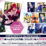 『THE KING OF FIGHTERS for GIRLS』が事前登録開始! SNKの格闘ゲームが乙女ゲームに 写真画像numan3
