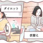 種村有菜、萩尾望都×資生堂TSUBAKI9