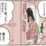 種村有菜、萩尾望都×資生堂TSUBAKI10