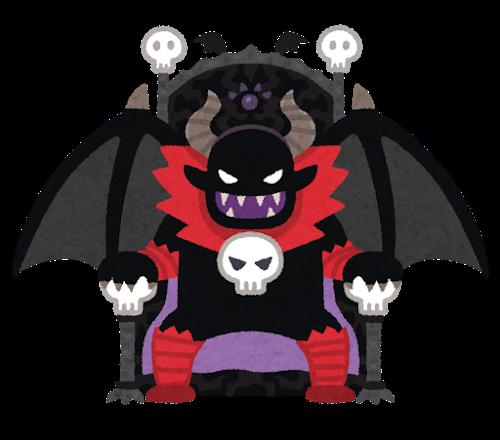 「悪の帝王」という言葉がぴったりなアニメキャラランキング2