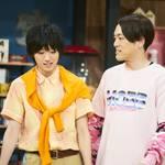 『テレビ演劇 サクセス荘』第9回あらすじ&場面写真をUP!写真2