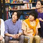 『テレビ演劇 サクセス荘』第9回あらすじ&場面写真をUP!写真10