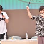 『伊東健人・狩野翔のスイどう」Vol.1〜初めての包丁〜』先行発売記念イベント:画像5