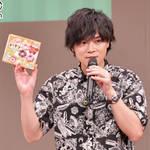 『伊東健人・狩野翔のスイどう」Vol.1〜初めての包丁〜』先行発売記念イベント:画像6
