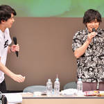 『伊東健人・狩野翔のスイどう」Vol.1〜初めての包丁〜』先行発売記念イベント:画像7