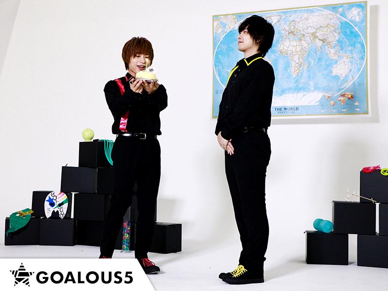 深町寿成が寺島惇太の誕生日をサプライズでお祝い!「GOALOUS5のGO5チャンネル第15回」収録レポート