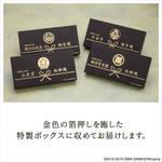 『刀剣乱舞』日本の伝統織物とコラボした長財布の第三弾、蜂須賀虎徹ら4振りが登場!2