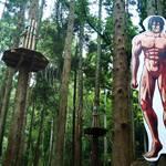 「進撃の巨人」と「ターザニア」のコラボ2