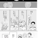 初恋、カタルシス。3