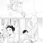 初恋、カタルシス。5